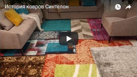 film-o-sintelon-475x267-2