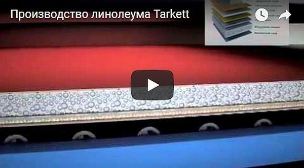 film-o-tarkett-600x333-3