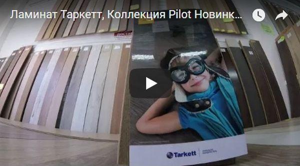 film-o-tarkett-pilot-600x333