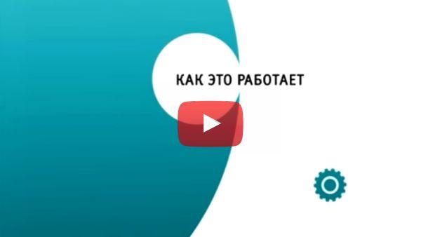 film-o-neva-taft-600x338-02