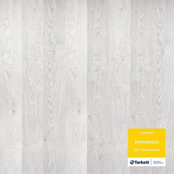 Ламинат Таркетт Интермеццо (Интермеззо) 833 Дуб Соната белый (фото v1v1)