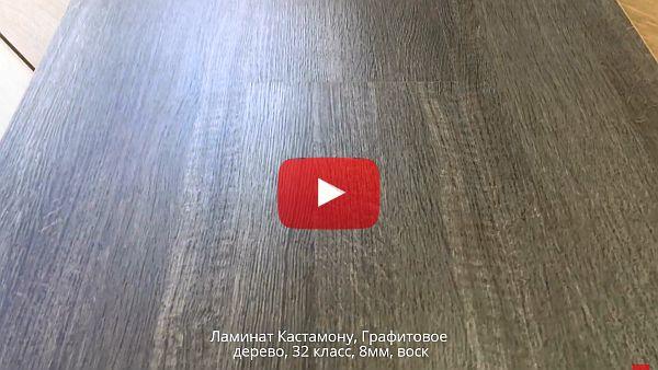 film-o-kastamonu-600x338-06