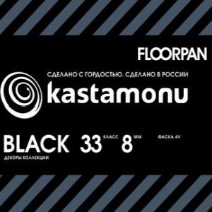 Ламинат Кастамону/Флорпан Black 833 (коллекция, фото v01v0)