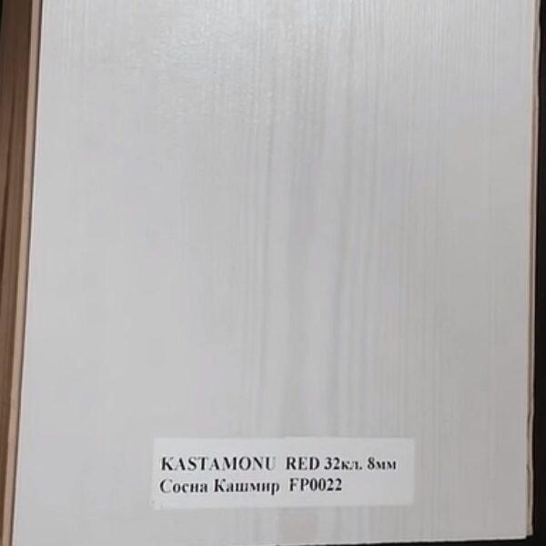 Ламинат Кастамону/Флорпан Рэд 832 FP0022 Сосна Кашмир (фото v1v1)