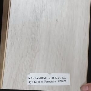 Ламинат Кастамону/Флорпан Рэд 832 FP0023 Дуб каньон Ренессанс (фото v1v1)