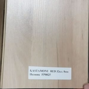 Ламинат Кастамону Флорпан Рэд 832 FP0025 Иконик (фото v2v1)