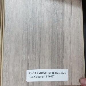 Ламинат Кастамону/Флорпан Рэд 832 FP0027 Дуб Сенегал (фото v1v1)