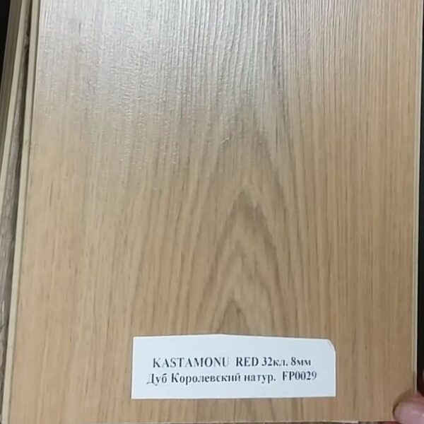Ламинат Кастамону/Флорпан Рэд 832 FP0028 Дуб королевский натуральный (фото v1v1)