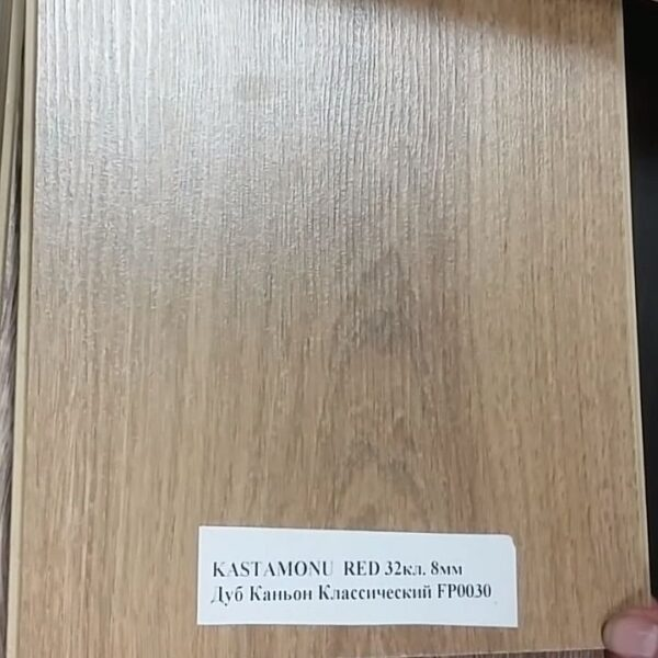 Ламинат Кастамону/Флорпан Рэд 832 FP0030 Дуб каньон классический (фото v1v1)