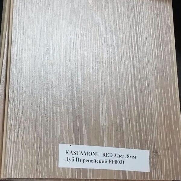 Ламинат Кастамону Флорпан Рэд 832 FP0031 Дуб пиренейский (фото v2v1)