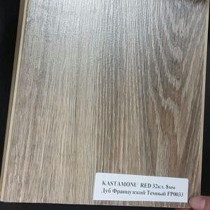 Ламинат Кастамону/Флорпан Рэд 832 FP0033 Дуб французский темный (фото v2v2)