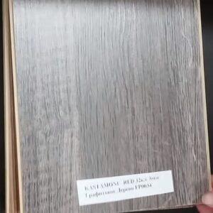 Ламинат Кастамону/Флорпан Рэд 832 FP0034 Графитовое дерево (фото v2v1)