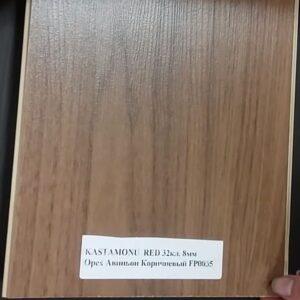 Ламинат Кастамону/Флорпан Рэд 832 FP0035 Орех Авиньон коричневый (фото v2v1)