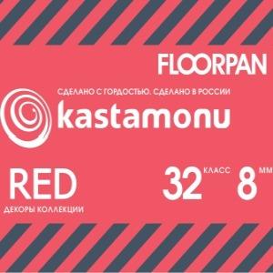 Ламинат Кастамону/Флорпан Рэд 832 (коллекция, фото v01v0)