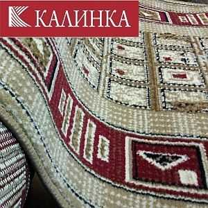 carpet-kalinka-collection-kd-300x300-v1v1