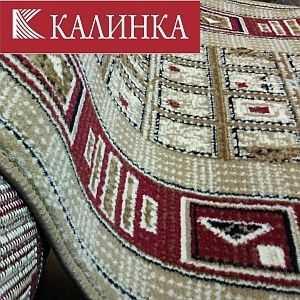 carpet-kalinka-collection-kd-300x300-v1v1
