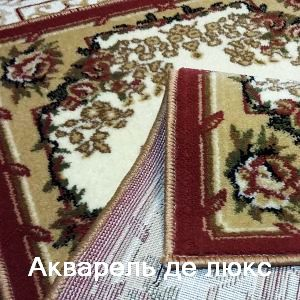 carpet-kalinka-collection-kv-aquarelle-de-luxe-300x300-v1v2