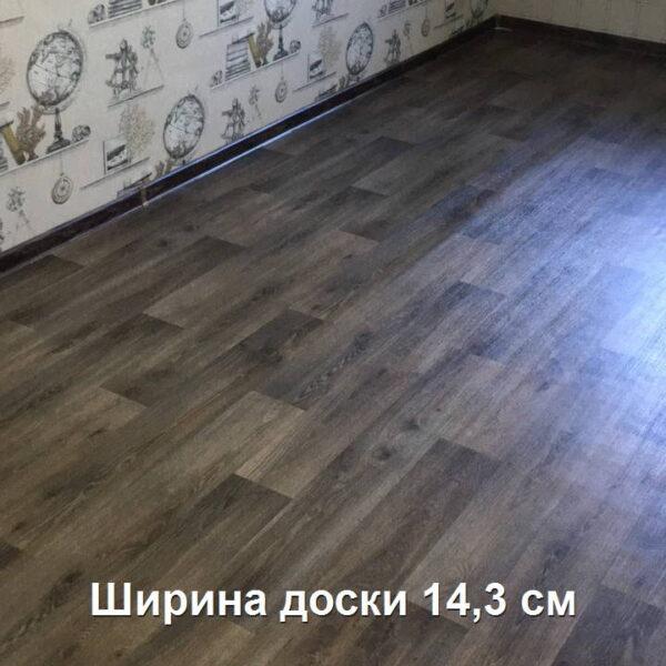 linoleum-tarkett-energy-boil-3-720x720-v1v0q70