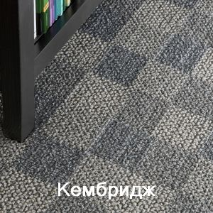 carpet-zartex-cambridge-collection-kn-300x300-v1v0