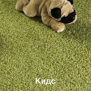 carpet-zartex-kids-collection-kn-300x300-v1v0