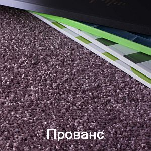 carpet-zartex-provence-collection-kn-300x300-v1v1