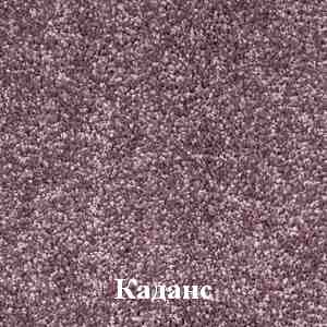 carpet-zartex-cadence-collection-kn-300x300-v1v0q25