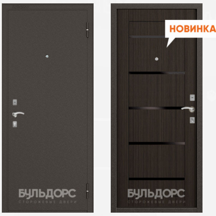 front-door-buldoors-10p-70mm-two-locks-960x2050-r-boucle-chocolate-chromium-larche-chocolate-p8-720x720-v1v0q80