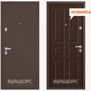 front-door-buldoors-12c-70mm-960x2050-r-copper-chromium-larche-chocolate-c2-v1v0q70