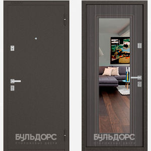 front-door-v1v0q80
