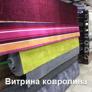 carpet-kn-showcase-300x300-v1v0q40