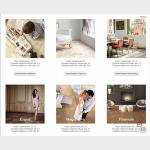 linoleum-collections-300x300-v2v0q70