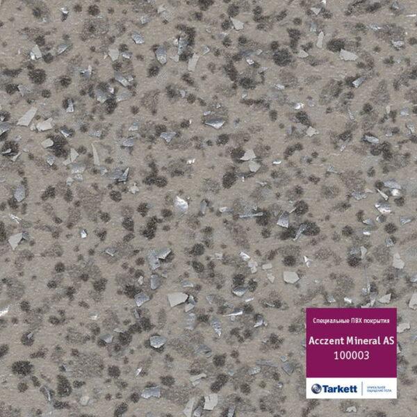 linoleum-tarkett-acczent-mineral-as-1000-03-720x720-v1v0q70