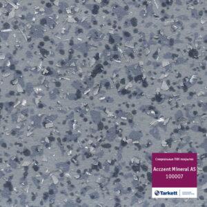 linoleum-tarkett-acczent-mineral-as-1000-07-720x720-v1v0q70