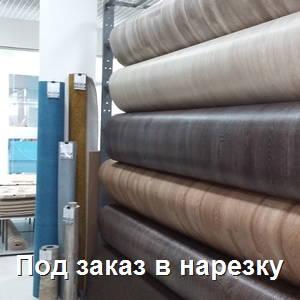 linoleum-under-the-order-in-the-thread-300x300-v1v0q70