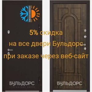 action-on-the-door-300x300-v1v0q70