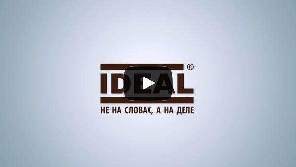 film-o-ideal-600x338-01-v1v0q70