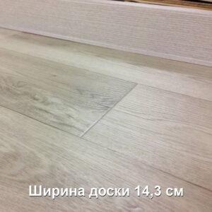 linoleum-tarkett-prestige-dallas-6-720x720-v1v0q70