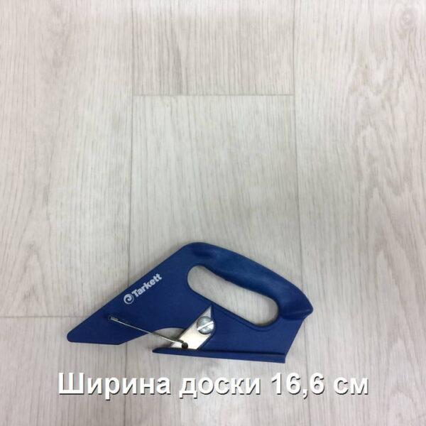linoleum-tarkett-sinteros-bonus-duart-1-720x720-v1v0q70