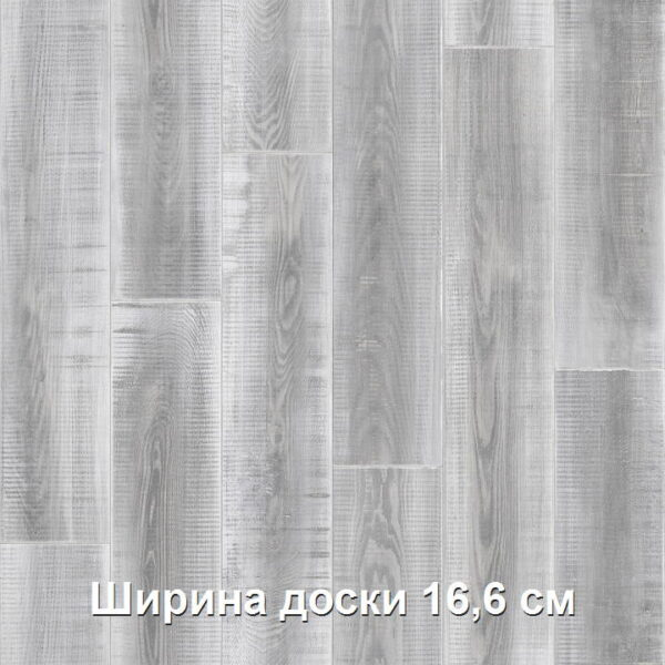 linoleum-tarkett-sinteros-comfort-bengal-3-720x720-v1v0q70