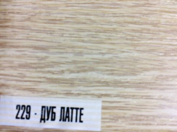 plinth-ideal-system-229-latte-oak-720x720-w1v0q70