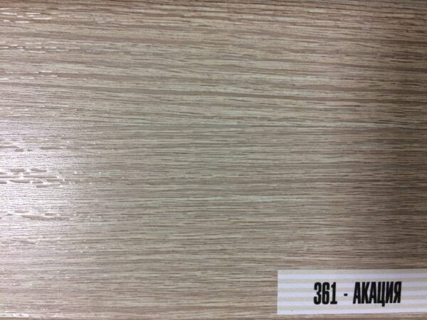 plinth-ideal-system-361-acacia-960x720-w1v0q70