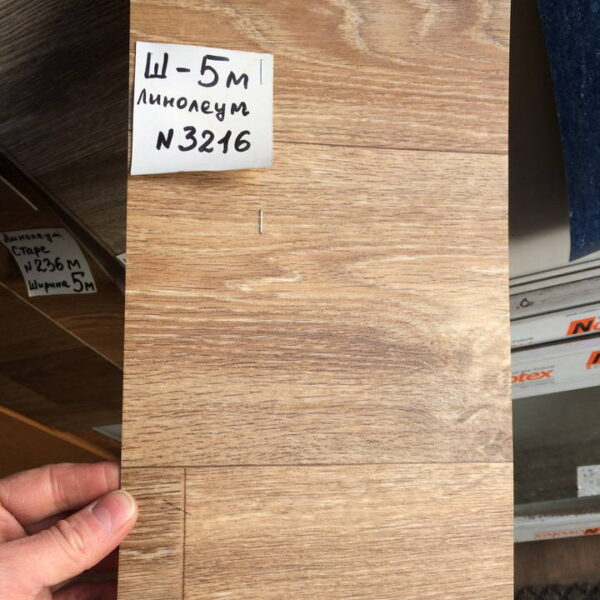 linoleum-ideal-pietro-havanna-oak-3216-720x720-v1v0q70