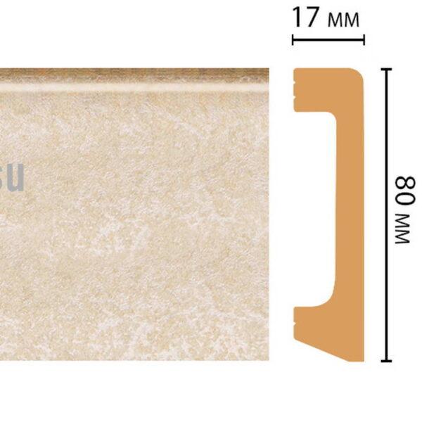 plinth-floor-decomaster-d235-18d-720x720-v1v0q70