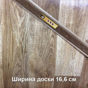 linoleum-tarkett-non-brand-stimul-rigard-5-720x720-v1v0q70