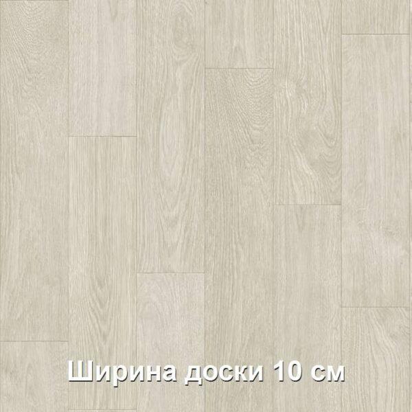linoleum-tarkett-gladiator-gloriosa-2-720x720-v1v0q70