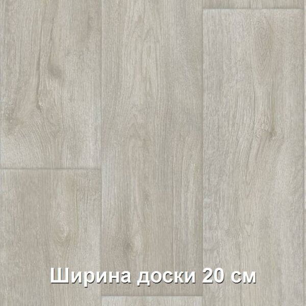linoleum-tarkett-gladiator-miller-1-720x720-v1v0q70