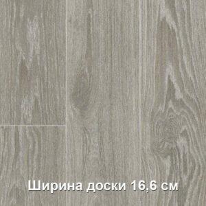 linoleum-tarkett-gladiator-muskat-11-720x720-v1v0q70