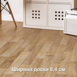 linoleum-tarkett-sinteros-sparta-oscar-1-720x720-v1v0q70