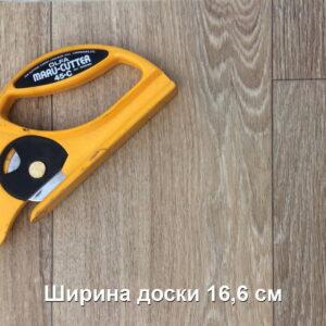 linoleum-beauflor-pietro-havanna-oak-634m-720x720-v1v0q70