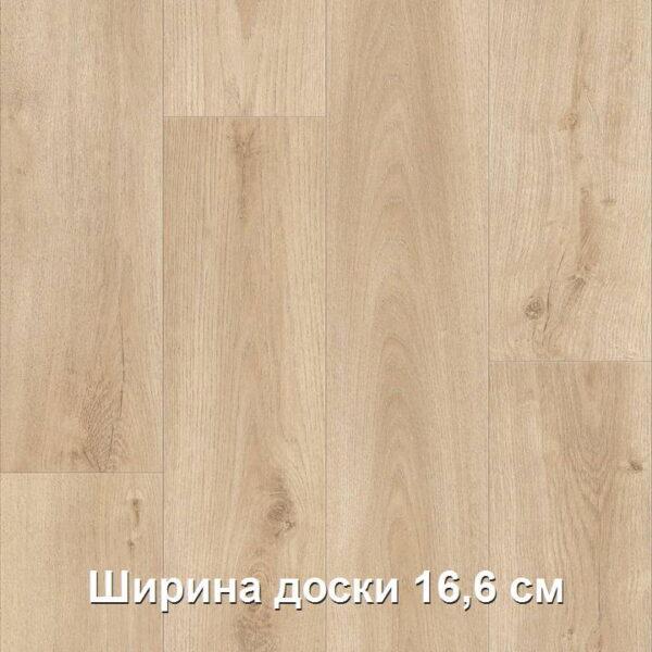 linoleum-tarkett-sinteros-bonus-platon-1-720x720-v1v0q70